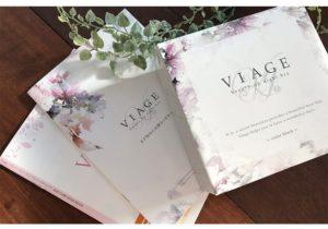 Viage(ヴィアージュ)ナイトブラ・実際届いた内容